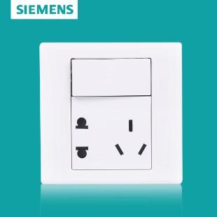 西门子开关插座面板 品宜系列 一开带五孔插座 10A