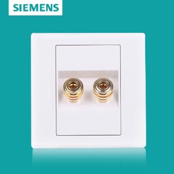 西门子开关插座面板 品宜系列 双接线柱音响插座 两位音响插座