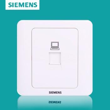 西门子开关插座面板 远景白系列 电脑插座