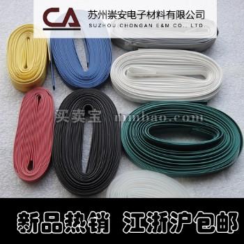 崇安 PE热缩套管(正常型)400米/卷