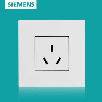 西门子开关插座面板 灵致白系列 三孔插座 10A
