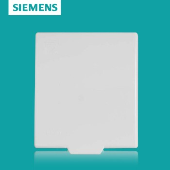 西門子開關插座面板 靈致白系列 插座防濺盒