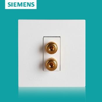西门子开关插座面板 灵致白系列 二位音响插座