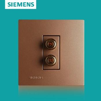 西門子開關插座面板 靈致金系列 兩位音響插座