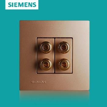 西門子開關插座面板 靈致金系列 四位音響插座