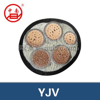 常德金雁电线电缆 YJV铜芯交联聚乙烯绝缘聚氯乙烯护套电力电缆 3*10