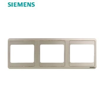 西门子开关插座面板 远景金系列 三联边框