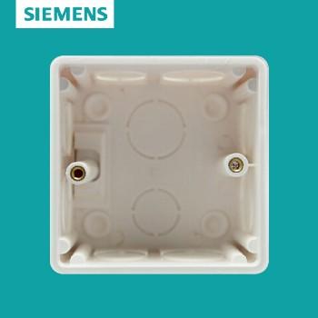 西门子开关插座面板 暗盒 底盒 通用防火阻燃耐用抗压耐磨