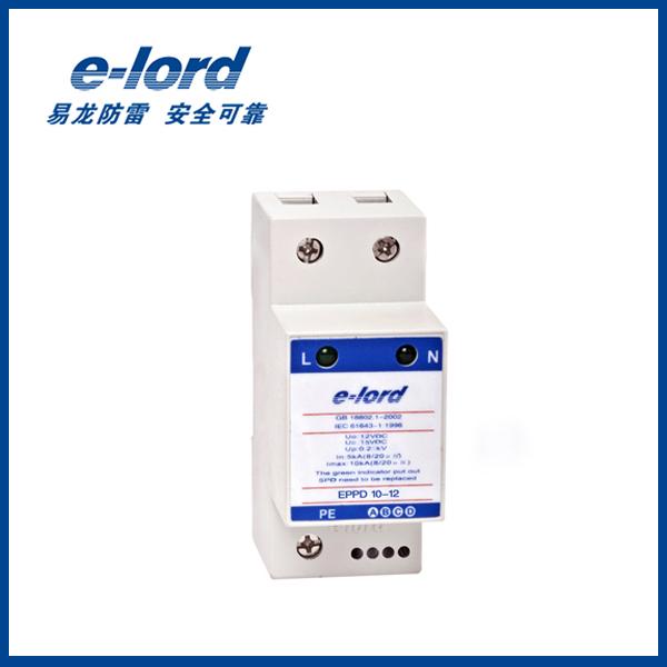 易龙(e-lord) EPPD系列 低压直流型电源浪涌保护器 直流电源SPD