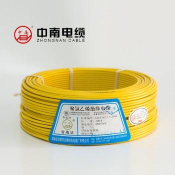 富达电线电缆蓝色 BVR6平方国标铜芯电线100米