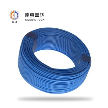 富达电线电缆蓝色 BV4平方国标铜芯电线100米
