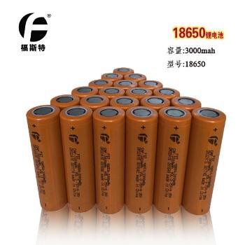 官方直销福斯特长江18650锂电池 移动电源强光手电等数码3000mah