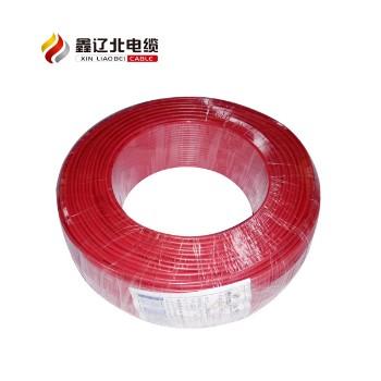 鑫辽北电线电缆红色 ZR-BV10平方国标铜芯电线95米