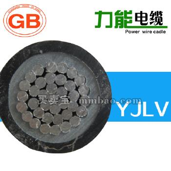 河北力能0.6/1kV YJLV铝芯交联聚乙烯绝缘聚氯乙烯护套电力电缆 3*25+1*16