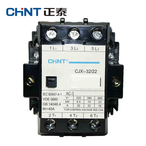 正泰交流接触器 CJX1-32/22 线圈电压(控制电压)  AC24V、36V、48V、220V、380V