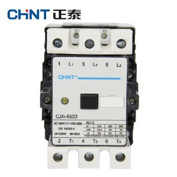 【正泰】交流接触器 CJX1-63/22  CJX1-140/22 线圈电压(控制电压)  AC24V、36V、48V、220V、380V