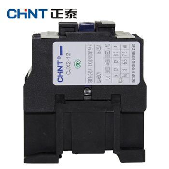 正泰交流接触器 CJX2-12/01  12/10 线圈电压(控制电压)  AC24V、36V、48V、220V、380V