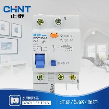 【正泰】  DZ47LE-63系列 1P+N 漏电保护器C40~C60 剩余动作电流断路器
