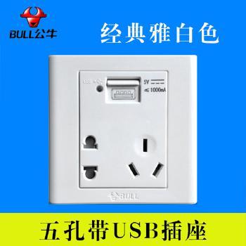 公牛插座 G06系列 五孔插座 带USB插座