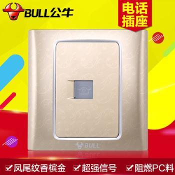 公牛插座 G11彩蝶系列 电话插座 (S6香槟金凤尾纹)