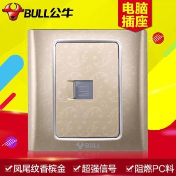 公牛插座 G11彩蝶系列 电脑插座 (S6香槟金凤尾纹)