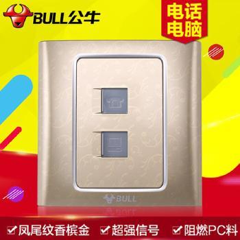 公牛插座 G11彩蝶系列 电话电脑插座 (S6香槟金凤尾纹)