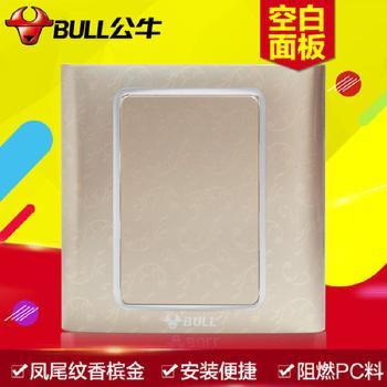 公牛开关 G11彩蝶系列 空白面板(S6香槟金凤尾纹)