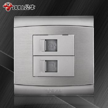 公牛插座 G19系列 电话电脑插座 (太空银)