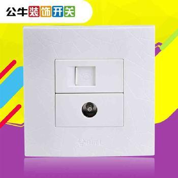 公牛插座 G01极光系列 电话电视插座