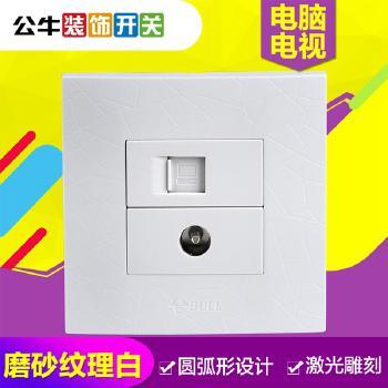 公牛插座 G01极光系列 电脑电视插座