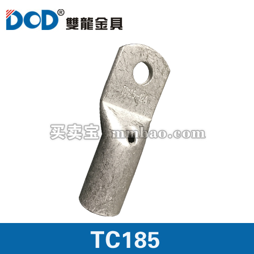 【双龙】铜鼻子 TC-185  接线端子