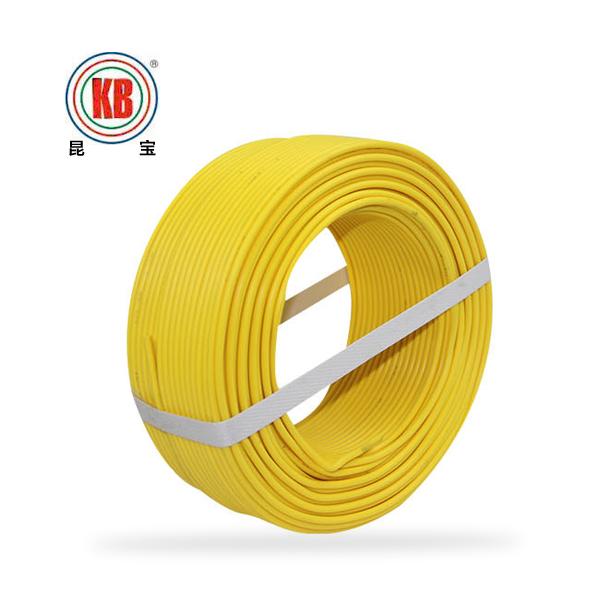 昆明昆宝电线BV400方国标铜芯电线100米