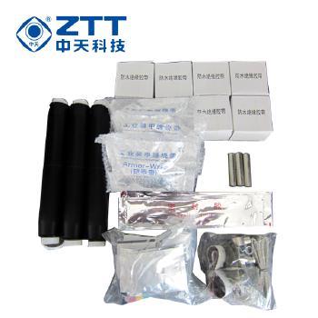 中天科技 电缆附件 10kV冷缩中间接头JLS-10kV 单芯/三芯(含金具)