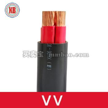 昆明昆宝电缆线0.6/1KV VV 铜芯电缆3*10