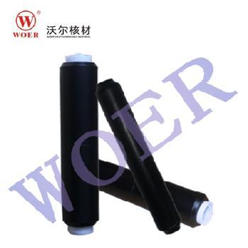 沃尔核材 26/35kV三芯冷缩中间接头JLS-35kV(不含金具)