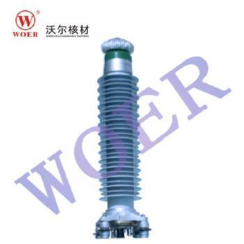 沃爾核材 110kV絕緣填充劑復合套管戶外終端YJZWC4(含金具 不含安裝費)