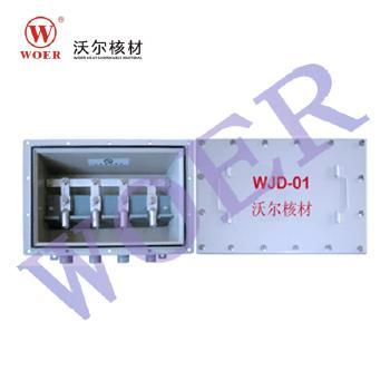 沃尔核材三相直接接地箱 WJD-02