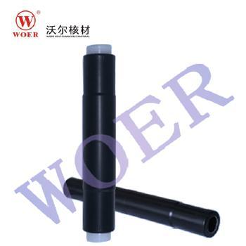 沃尔核材 18/20kV三芯冷缩中间接头JLS-20kV(不含金具)
