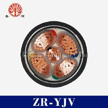 江苏蒲曹 0.6/1KV ZR-YJV低压电力电缆 5*10