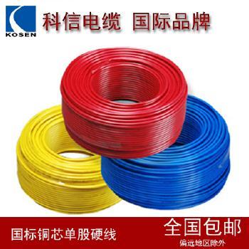 科信电缆黄绿色 阻燃ZR-BV2.5平方国标铜芯 家装单芯硬线100米