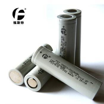 福斯特长江汽车电池CJS18650-2400EB 适用所有领域 18650锂电池平头动力2400 mah