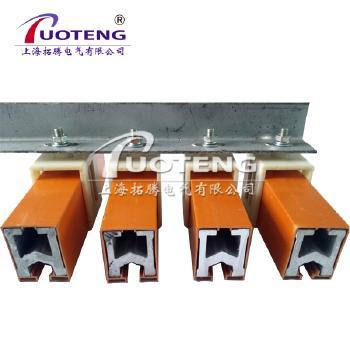 拓腾电气 单极安全滑触线 HxpnR-H-320A