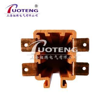 拓腾电气 多极管式安全滑触线 DHG-16/80A