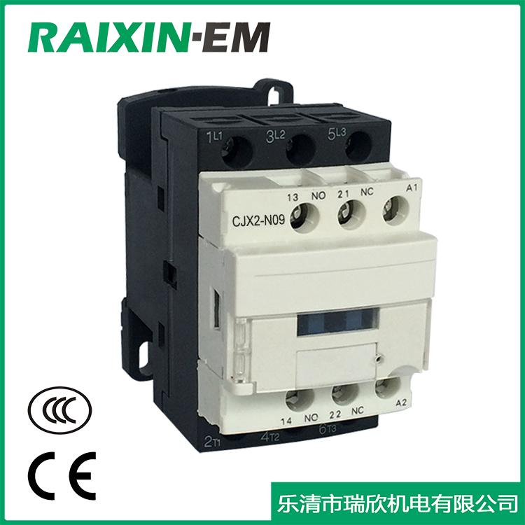 瑞欣 CJX2-N交流接触器(9-95A)