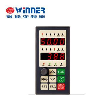 微能变频器面板 WIN-9G