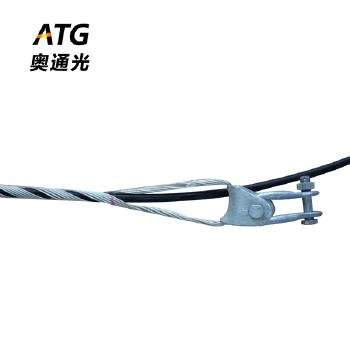 【奥通光】ADSS光缆耐张线夹预绞式