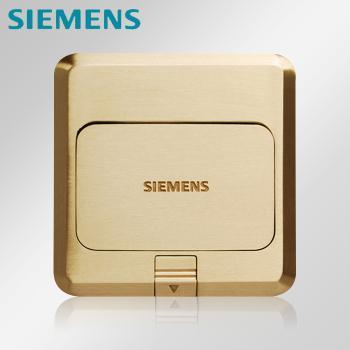 西门子开关插座面板  地面插座全铜合金 电话电脑地插 地板插座
