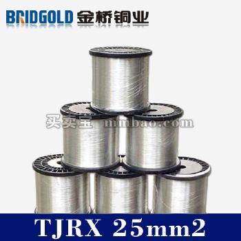 浙江金桥铜业 镀锡铜接地引流线 TJRX 25mm2