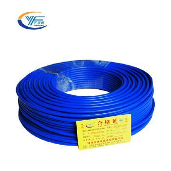 河南元通线缆BV2.5平方家装100米国标
