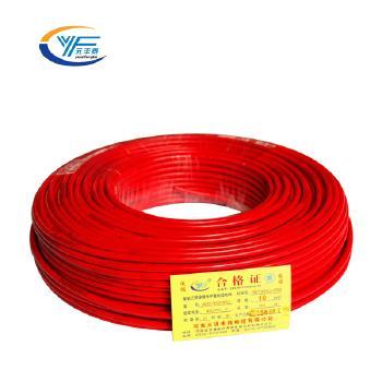 河南元通线缆BV16平方家装100米国标